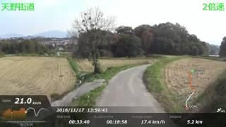 20161117 天野街道で天野山金剛寺へサイクリング