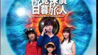 https://openload.co/f/t2WrsrxMYEM/Shikaku_Tantei_Higurashi_Tabito_e...