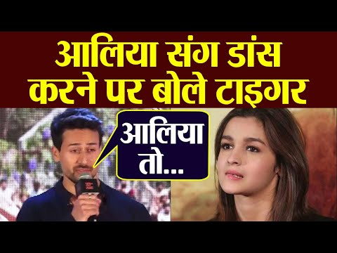 Tiger Shroff breaks silence on dance number with Alia Bhatt in Student of the Year 2 | FilmiBeat