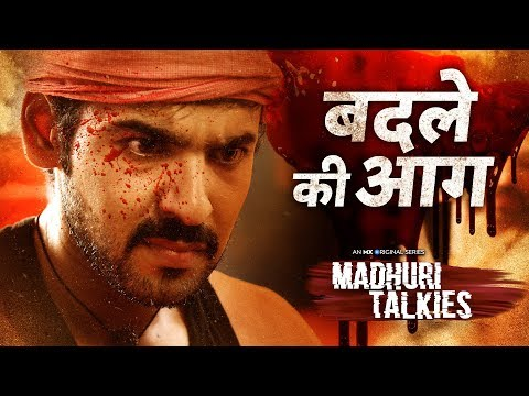 Badle Ki Aag | माधुरी टाॅकीज | Madhuri Talkies | Thriller | MX Original Series | MX Player