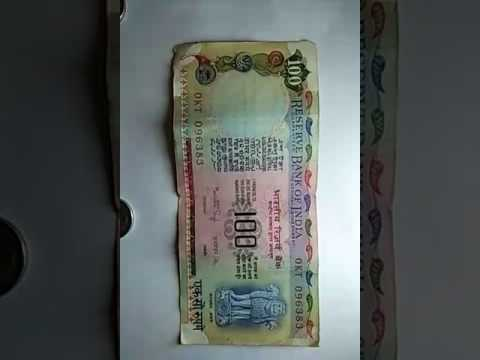 Indian Rare 100 Rs. Note.Governor (C Rangarajan, Manmohan Sing).7013612702