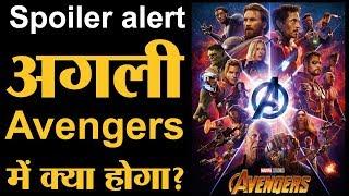 Avengers Infinity War देखकर कन्फ्यूज हैं तो यहाँ आइए   The Lallantop