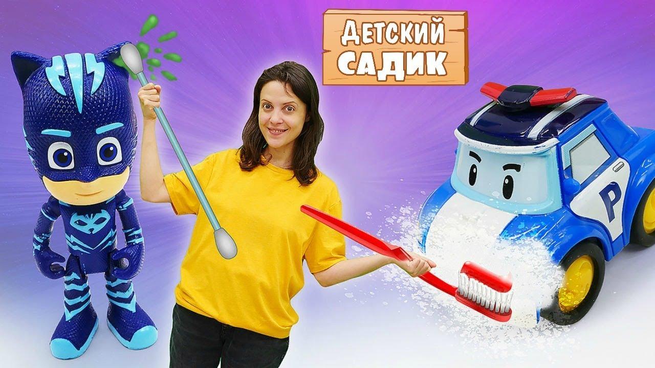 Игры для детей с игрушками из мультиков Герои в масках ...