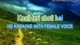 Kaali Teri Choti Hai HD KARAOKE WITH FEMALE VOICE BY AAKASH Singh