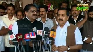 LDF calls for Kerala Hartal on Monday