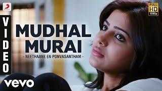 Neethaane En Ponvasantham - Mudhal Murai Video | Jiiva, Samantha