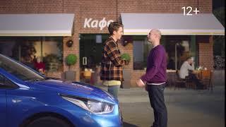 Продай автомобиль быстро с Юла Авто thumbnail