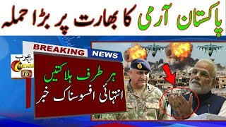 Indian News Today Live |Breaking News Live| |ARY Live Streaming| |Arab News TV| In Hindi Urdu