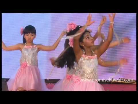 Indian Public School (IPS) Dance Performance (Promise Kuwait Website Launch & Cultural Fest)