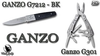 Посылка - Ganzo