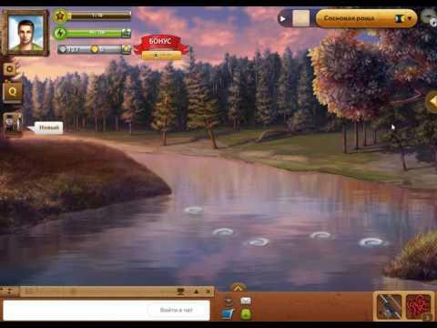 Рыбная ферма онлайн игра Ферма