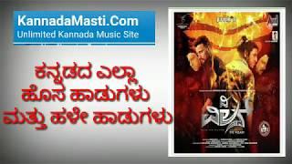 How to download free  kannada new songs in kannadamasti.com