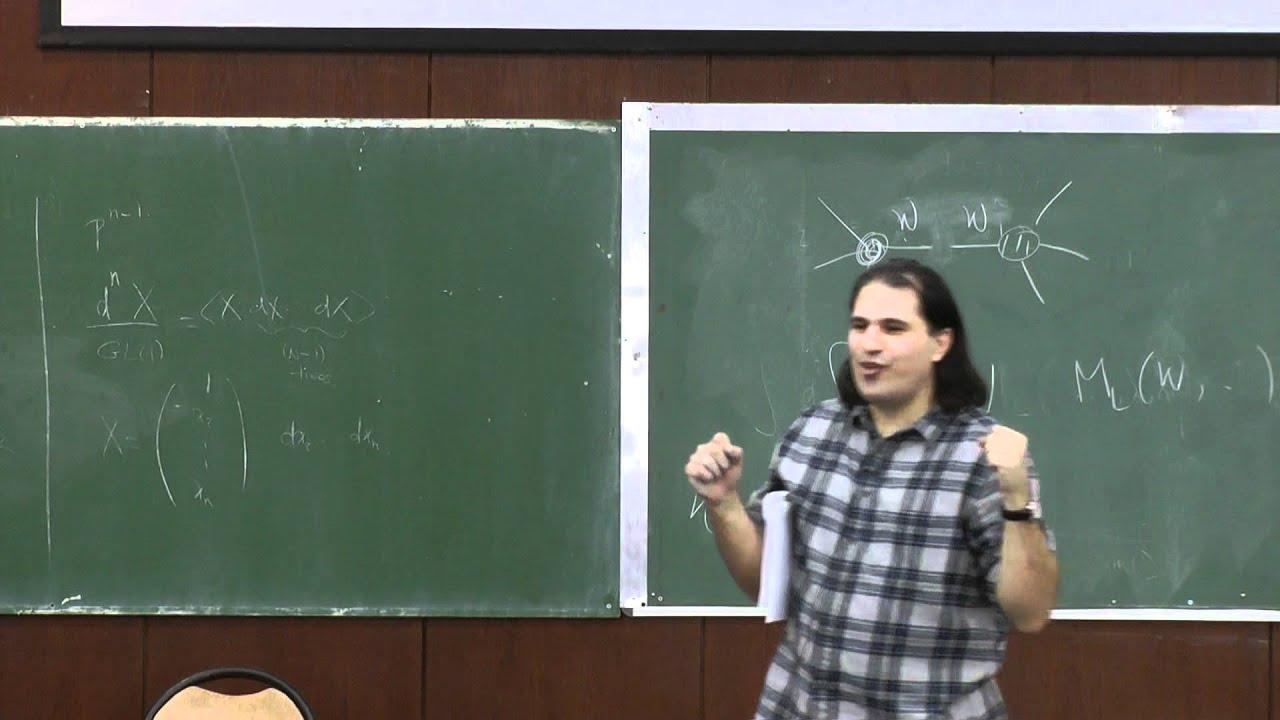 The 29th Jerusalem Winter School in Theoretical Physics - Nima Arkani Hamed  (IAS Princeton)