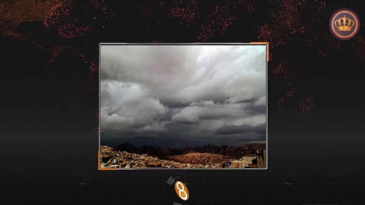 حالة الطقس - أجواء غير مستقرة وتساقط زخات متفرقة من الأمطار الليلة