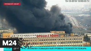 Смотреть видео При тушении склада на Варшавском шоссе пострадал спасатель - Москва 24 онлайн