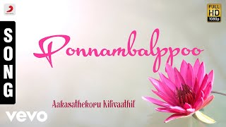 Aakasathekoru Kilivaathil Ponnambalppo Malayalam Song | Sudheesh