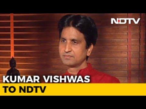 "Kumar Vishwas Called Arvind Kejriwal ""Younger Brother"".  That's Changed"