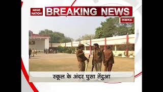 Leopard enters school premises in Lucknow, forest department in action