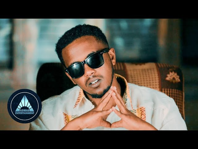 SUNE - Egna Senewaded   ?? ????? - New Ethiopian Music 2018 (Official Video)