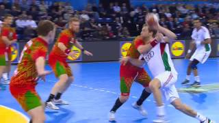Belarus 27:25 Hungary Highlights | France 2017 Men