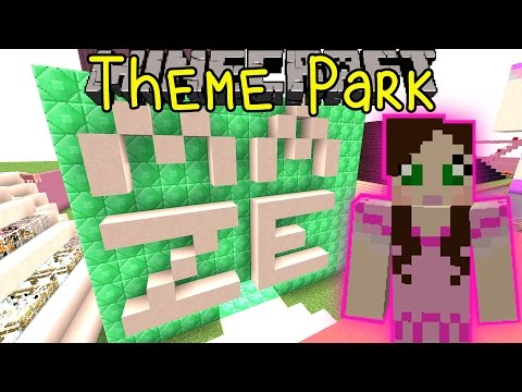 Minecraft: SUPERGIRLYGAMER AMUSEMENT PARK (Custom Map) Part 2