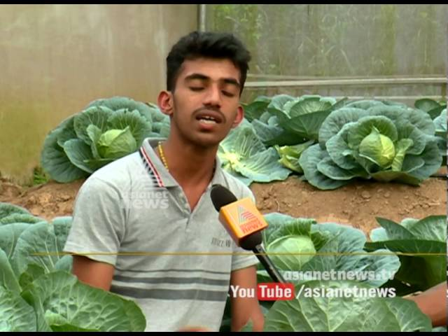 12th class student's success story of Organic farming