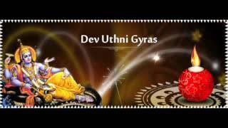 UTHO DEV BAITHO DEV | DEV UTHANI GYAS | A INDIAN FESTIVAL