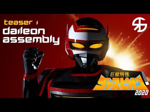 Jaspion 3D - Transformação de Daileon V2 - Trailer