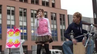 2012.4.15 初南流山路上ライブ.