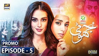 Jhooti Episode 5 | Promo | Presented by Ariel | Double Episode | ARY Drama