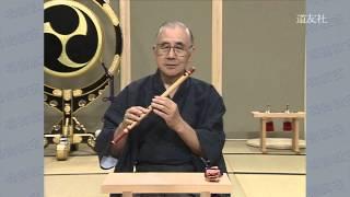 第36回 「篠笛」の吹き方