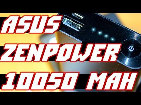 Asus ZenPower 10050 mAh
