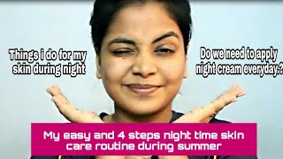 My quick Summer night skin care routine in just 4 steps #summerspecial | Keerthi shrathah