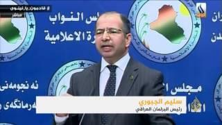 برلمان العراق يقرّ قانون الحشد الشعبي بغياب السنة