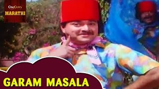 Garam masala - full video song | garam masala | prashant dhamle | superhit marathi songs