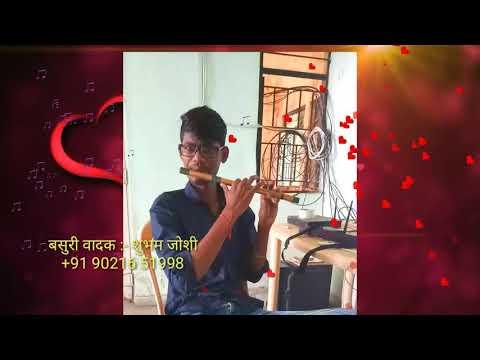 Main Tenu Samjhawan ki - on bansuri/flute ||