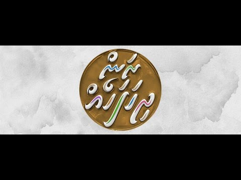 Ran Dhihafaheh - Official Video Song