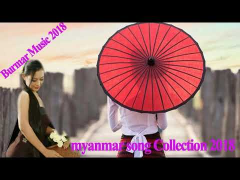 Myanmar Old Song - Burmar Music Collection - Myanmar Song 2018