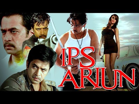 Ips Arjun | New South Dubbed Action Full Movie 2018 | Latest Hindi Dubbed Action Movie 2018