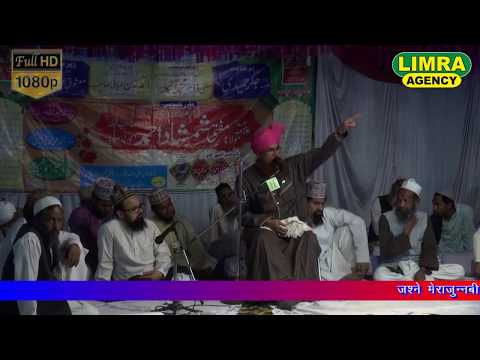 Maulana Mufti Shamshad Ahmad Part 1, 13 April 2018 Iltefatganj Tanda HD India