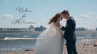 Павел и Юлиана свадебный клип. Видеограф на свадьбу СПб