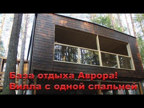 Отдых в Псковской области, загородный отель Волынь