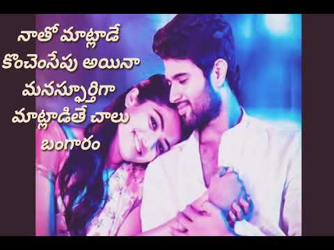 Best Couple Love Quotes In Telugu Whats Up Status Video Youtube