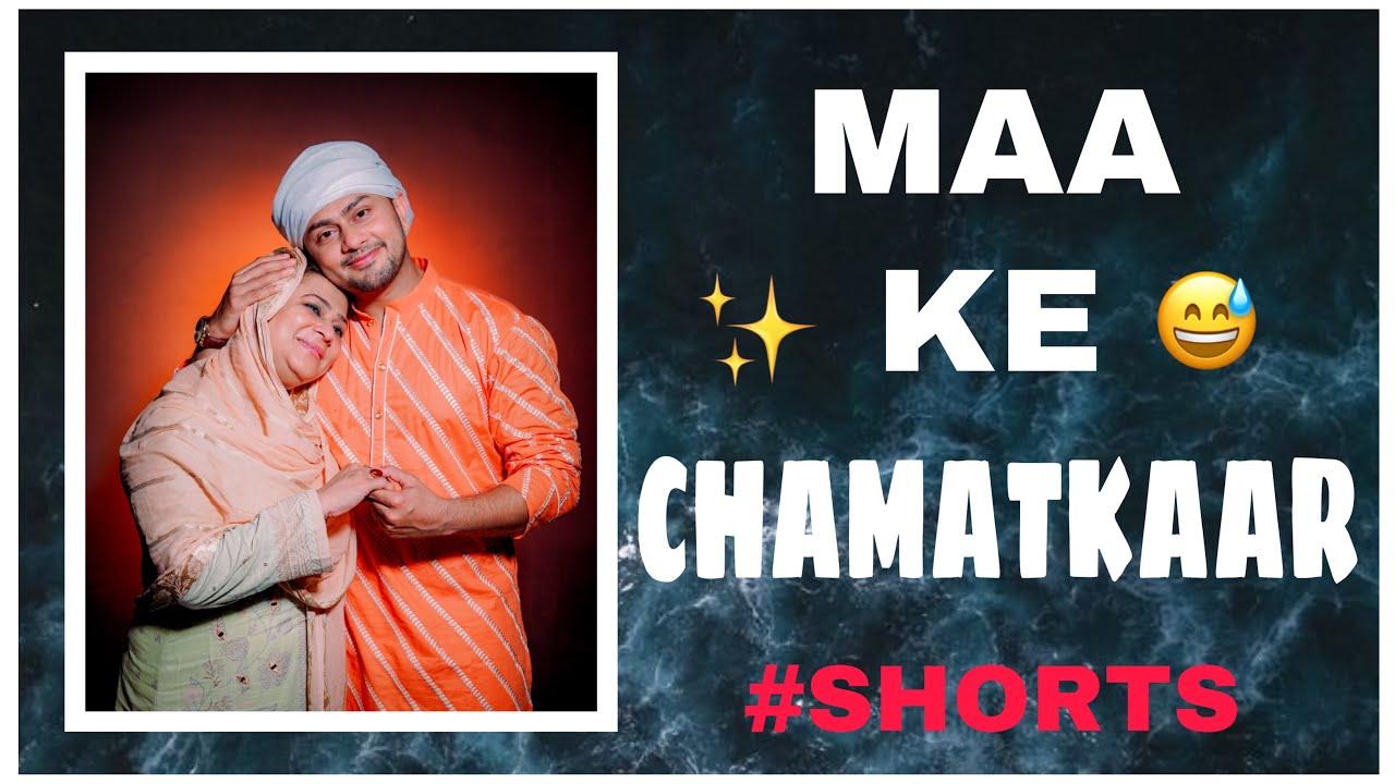 CID Maa 😅 #shorts