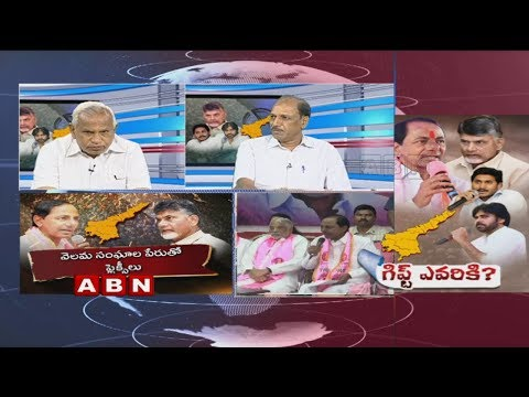 Special Discussion Over KCR Involvement in AP Politics | Part 2