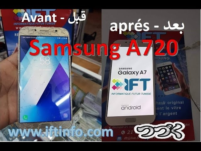how samsung a710 SM-A710 front glass replace  comment change vite