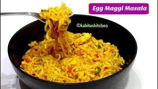 Egg Maggi Masala Recipe in Hindi | Street Style Egg Maggi Masala | Bachelors Recipe | KabitasKitchen