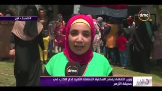 الأخبار - وزير الثقافة يفتتح المكتبة المتنقلة الثانية لدار الكتب فى حديقة الأزهر