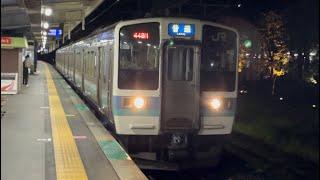 国鉄211系3000番台N331編成が到着するシーン