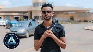 Addis Mulat - Yefqireki | የፍቅረኪ - New Ethiopian Music 2018